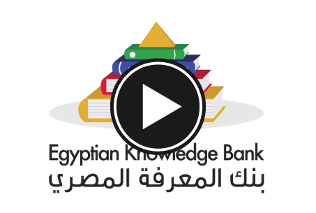 Britannica and the Egyptian Knowledge Bank - image